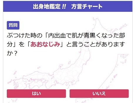 SnapCrab_NoName_2013-8-28_1-55-27_No-00