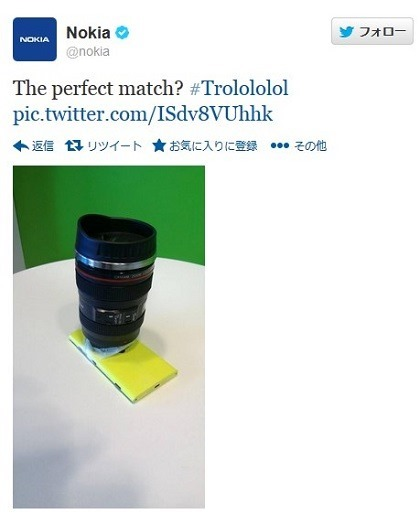 Nokiaの公式Twitterアカウント