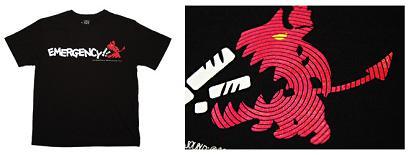 「究極キマイラ」Tシャツ