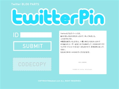 Twitterブログパーツ「Twitterpin」