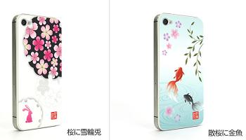 iPhone4S/4用デコレーションシール「ふるる 彩(いろどり)装飾シート」