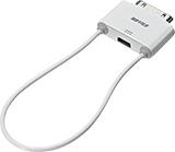 バッファロー iPhone・iPod touch・iPad用 コンパクトワンセグチューナー [DH-MONE/IP]