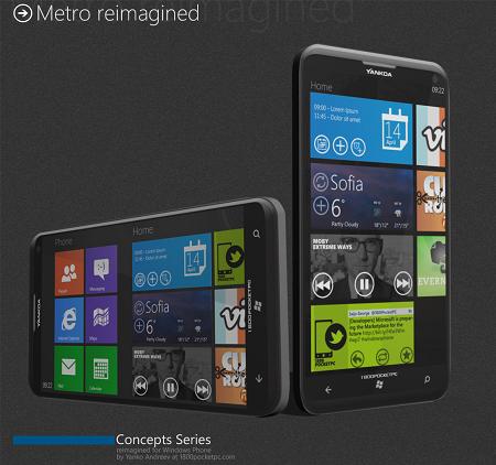 されていた「Windows Phone 8」のコンセプトデザイン