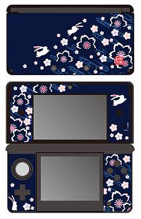 和彩美-WaSaBi-(わさび) 散桜に兎