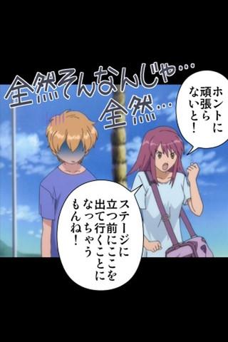 カレイドスター(アニメ版)