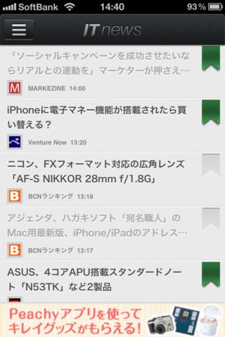 ITニュース by livedoor ニュース