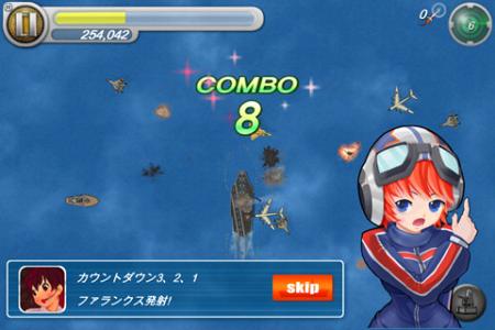 ヤマト守護戦2