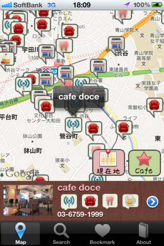 DelightCafe