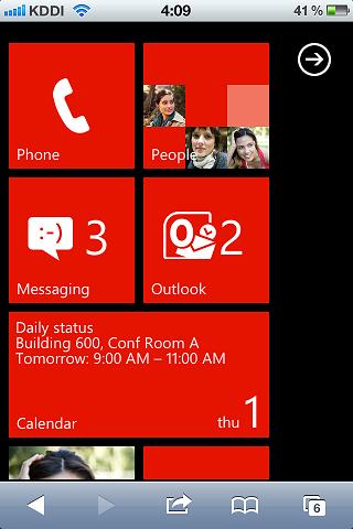 Windows Phoneデモ