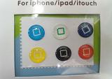 「全10柄YeTTIDe」Apple iPhone / iPad / iPod//itouch 対応 ボタン ステッカー 6個入