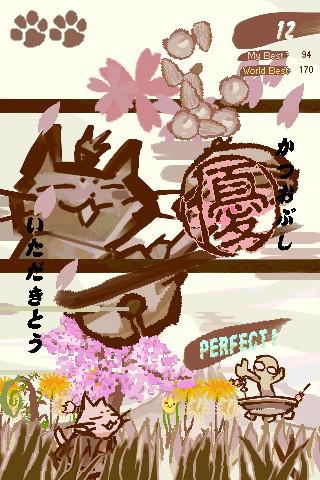 花咲くスラッシュ!ネコ侍