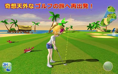 レッツ!ゴルフ 3