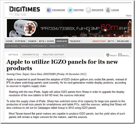 Apple to utilize IGZO panels for its new products