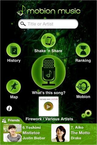 Mobion Music Premium