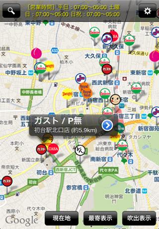 ファミレスマップ