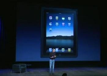 iPad 2の発表