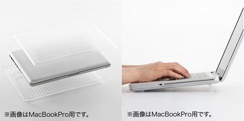 MacBookAir11.6インチ用クリスタルハードケース