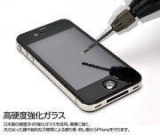 Ultra shield tempered glass for iPhone4S/4
