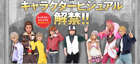 TIGER & BUNNY THE LIVE