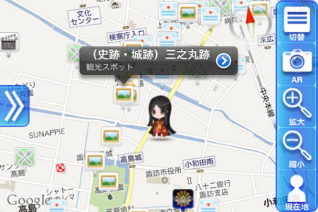 諏訪市まち歩きナビ