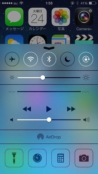 iPhone 5s コントロールセンター