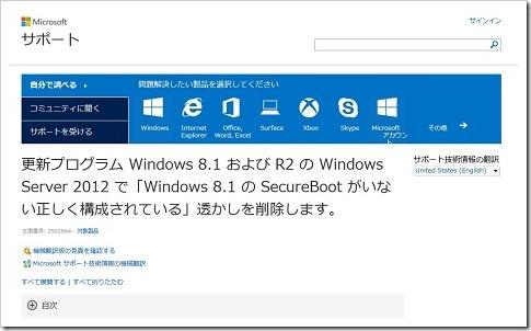 マイクロソフト サポート