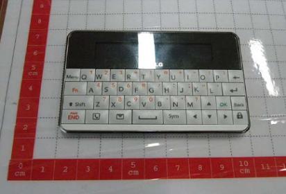 LBA-C300