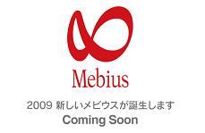 シャープの「Mebius」
