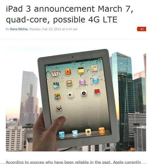 iPad 3は3月7日に発表?