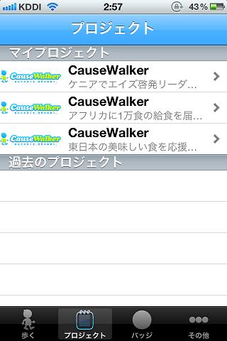 CauseWalker