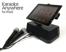 iPad2用カラオケスピーカー「Karaoke Anywhere for iPad2」