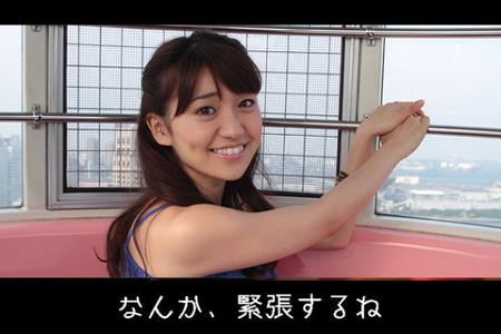 ボクの彼女 AKB48