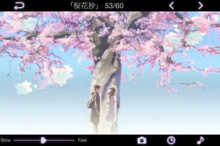 秒速5センチメートル/ストーリー画集Ⅰ「桜花抄」編