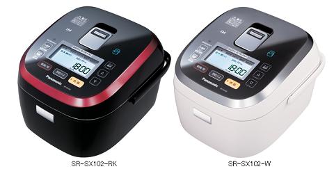 炊飯器 SR-SX2シリーズ