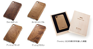 "SoftBank SELECTION ""KINOWAZA"" for iPhone 4S/4"