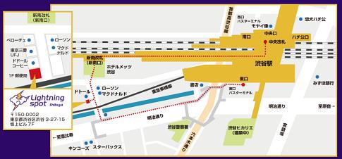 ワーキングスペース「Lightningspot Shibuya」地図