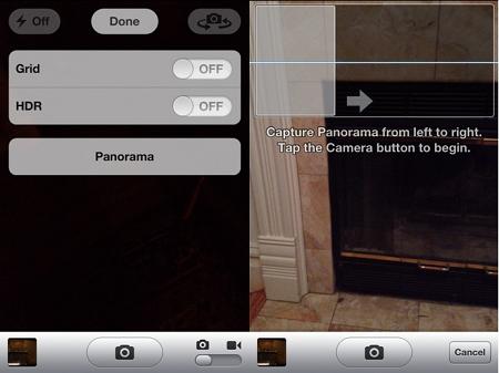 iPhoneでパノラマ撮影