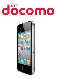 ドコモでiPhone?