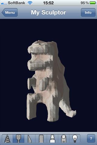 PHYZIOS Sculptor
