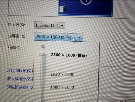 MacBook Pro 13インチのRetinaモデル