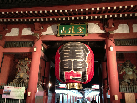 浅草寺 雷門