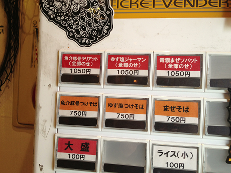 ローリング蕎麦ットJ