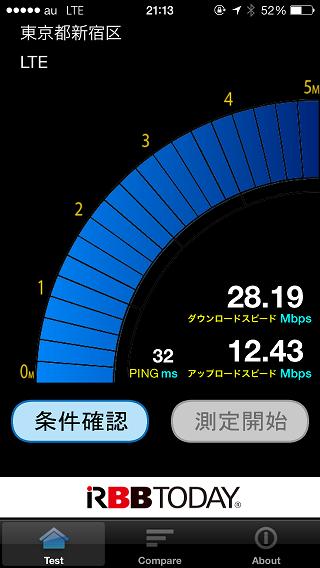 au版iPhone 5sでの通信速度計測