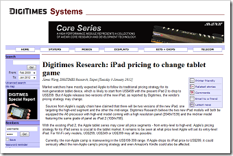 Digitimes Research: iPad pricing to change tablet game
