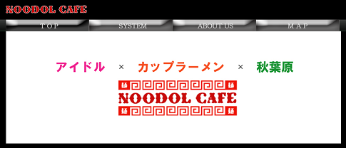 NOODOL CAFE ヌードルカフェ