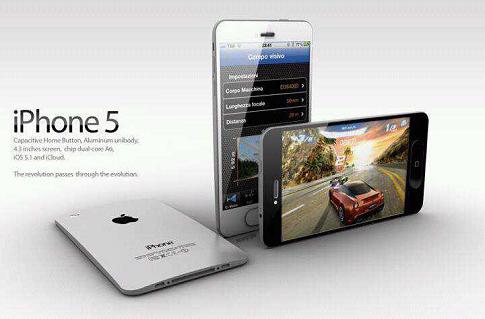 iPhone 5のプレスリリース資料?