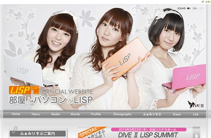 LISP OFFICIAL WEB SITE-部屋とパソコンとLISP-