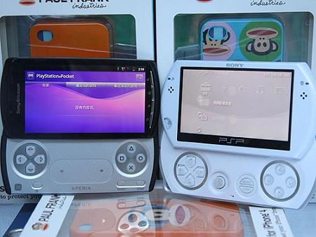 プレステ携帯(PSPhone)