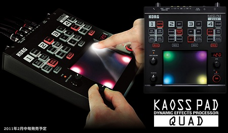 KAOSS PAD QUAD