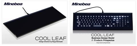 全面フラットなキーボード「COOL LEAF」
